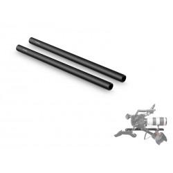 "Ø15mm Black Aluminum Alloy Rod 12"""